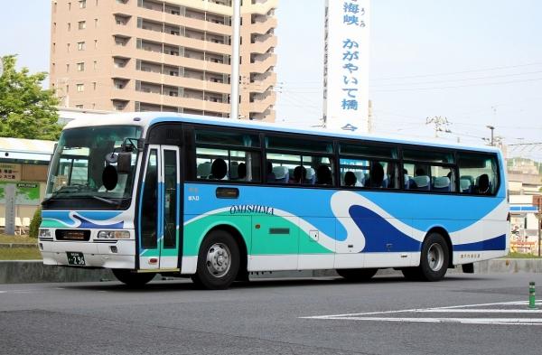 愛媛200か・296