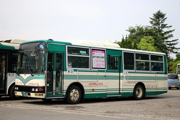 愛媛200か・213