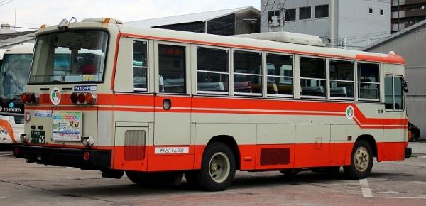 s-Koti65B.jpg