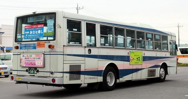 s-Mito1416B.jpg