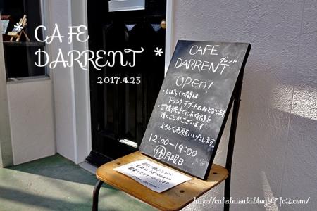 CAFE DARRENT◇エントランス