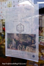 Y's cafe◇ポスター