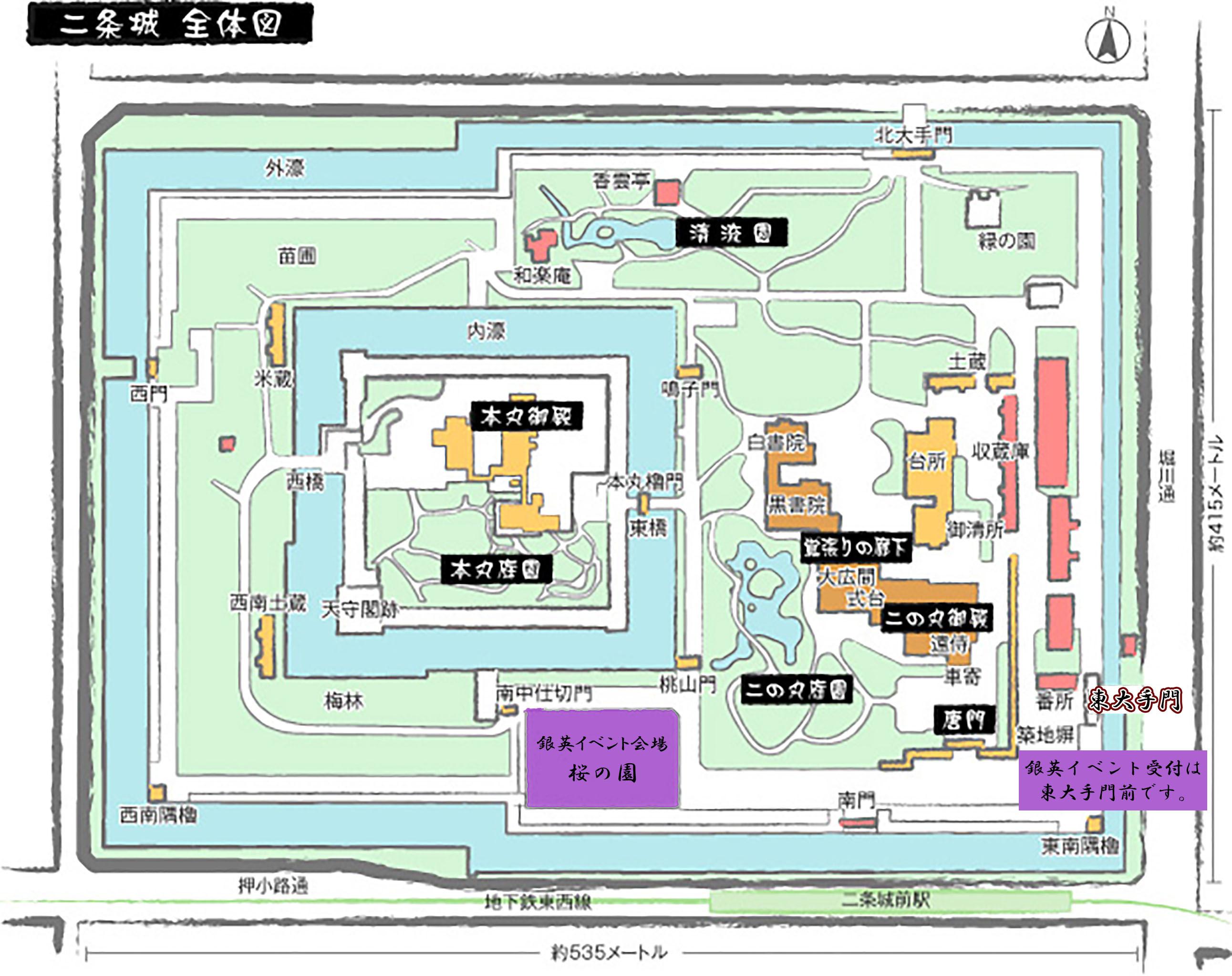 銀英map