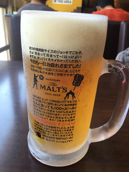 06 ビール