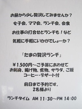 IMG_6433.jpg