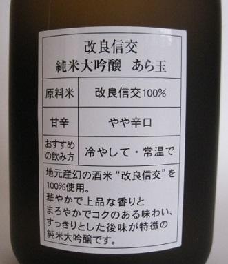 IMG_6463.jpg