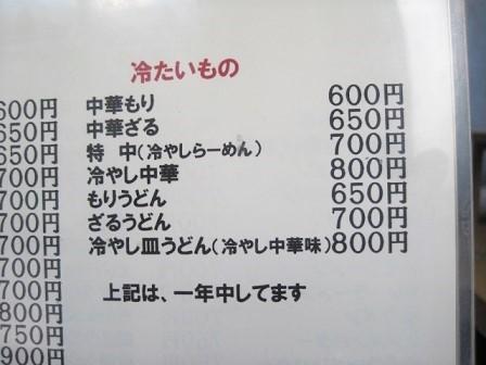 IMG_6669.jpg