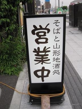 IMG_6721.jpg