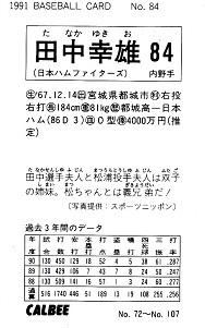 1991084b