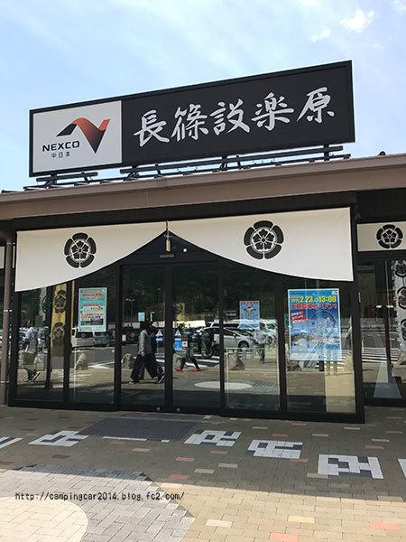 170429-nagashino-1.jpg