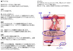 rule1_3.png