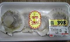 moblog_fcb693c2.jpg