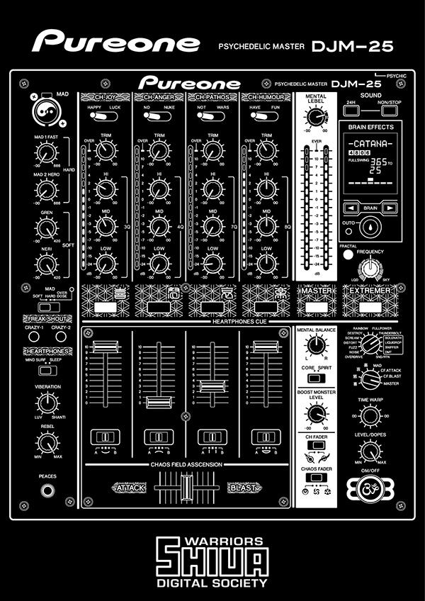 DJM-25100.jpg