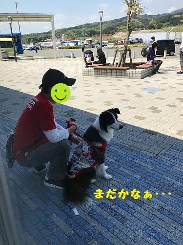s-IMG_9760.jpg