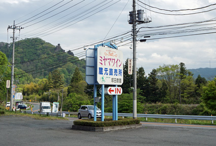 20170613 (1)
