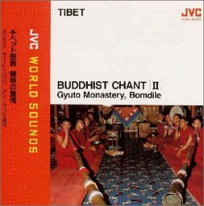 Buddhist Chant2