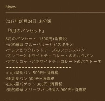 20170611165249c7c.jpg