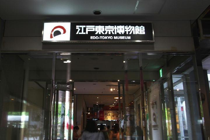江戸東京博物館-379