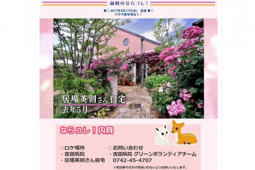 004_convert_20170523060931.jpg
