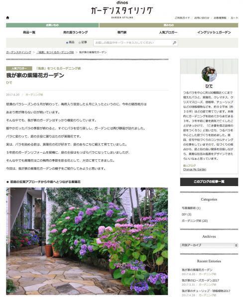 ピクチャ_3_convert_20170626091302