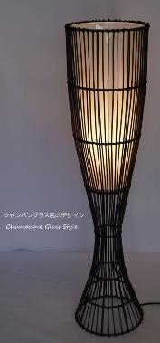 フロアライト(照明器具/スタンドライト) 竹製 アジアンテイスト 小ぶりサイズ