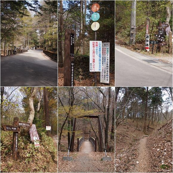 ゆうブログケロブログ軽井沢2017 (3)
