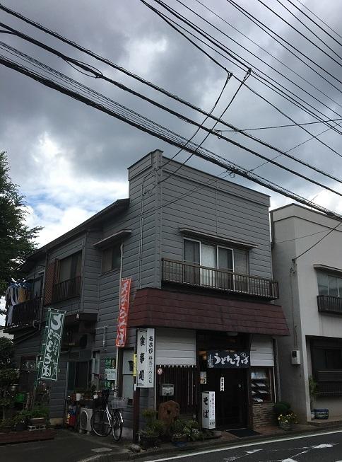 h-asahi11.jpg