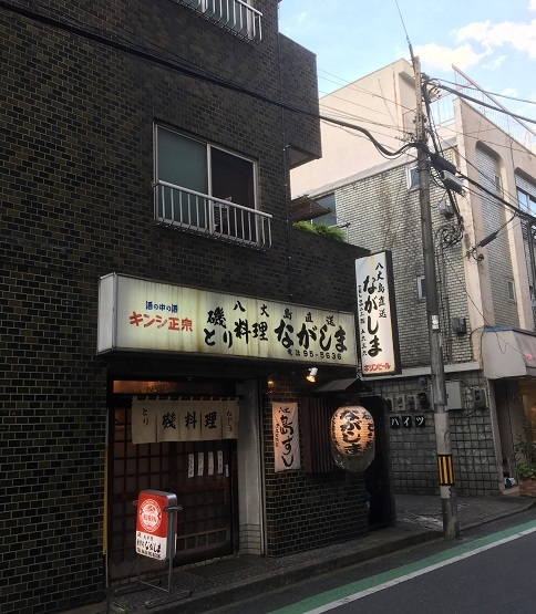 nagashima3-11.jpg