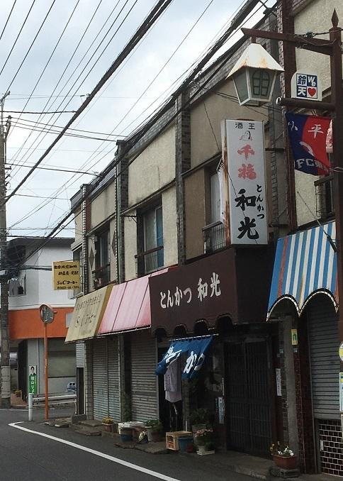 wako17.jpg