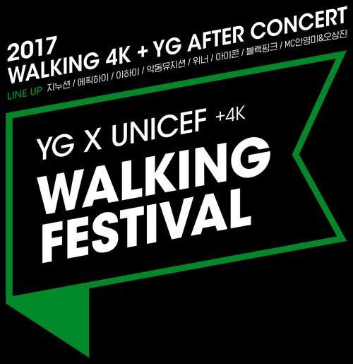 YG x ユニセフウォーキングフェスティバル