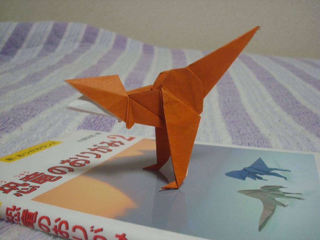 Origami-44.jpg