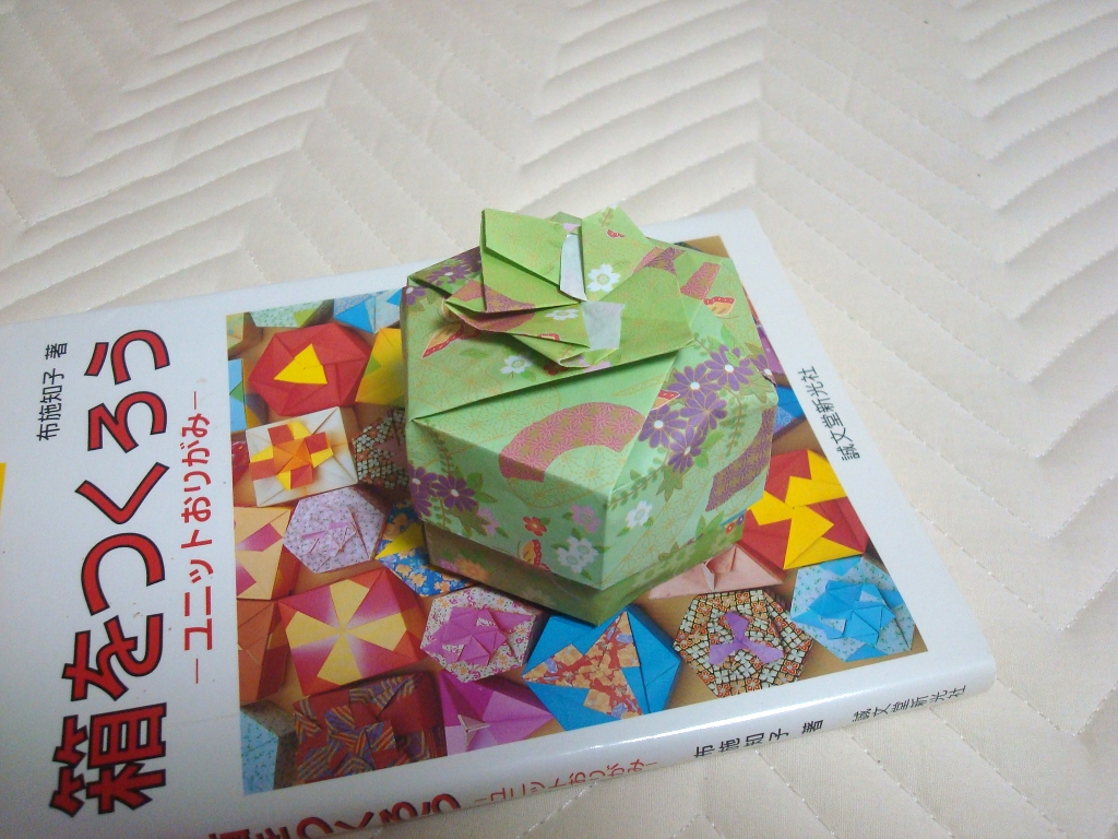 Origamibox-11.jpg