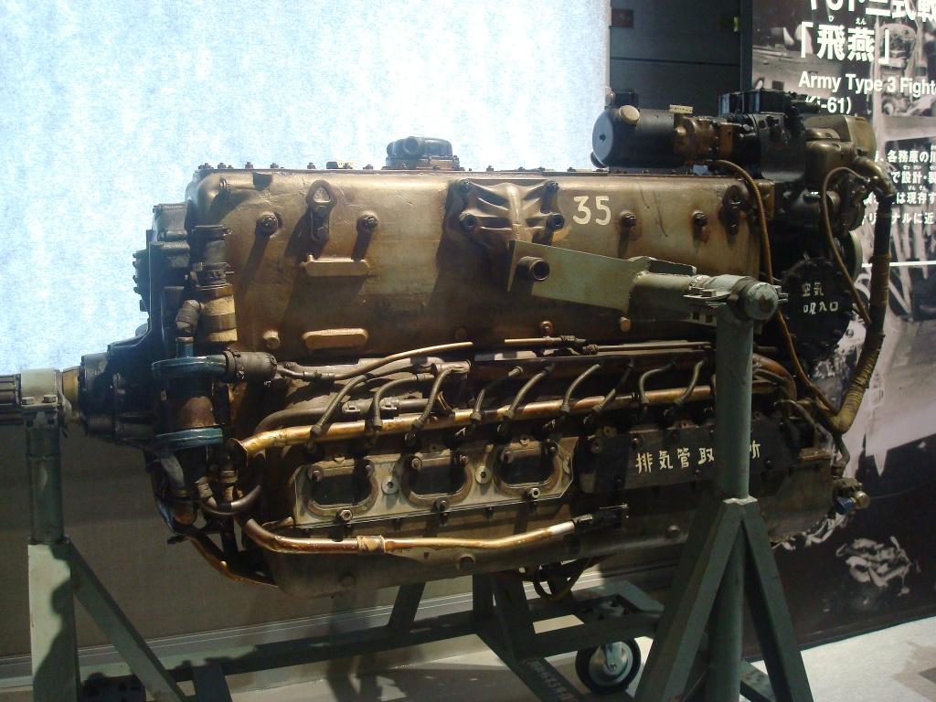 hien-engine.jpg