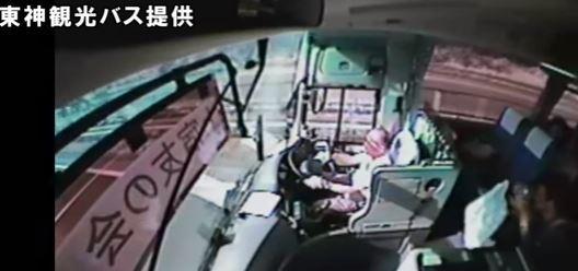 【東名高速バス事故】バス運転手「とっさにハンドルを左に切り、サイドブレーキを引いた」
