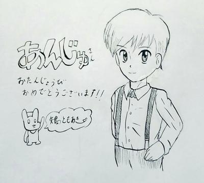 矢島ともあきさん