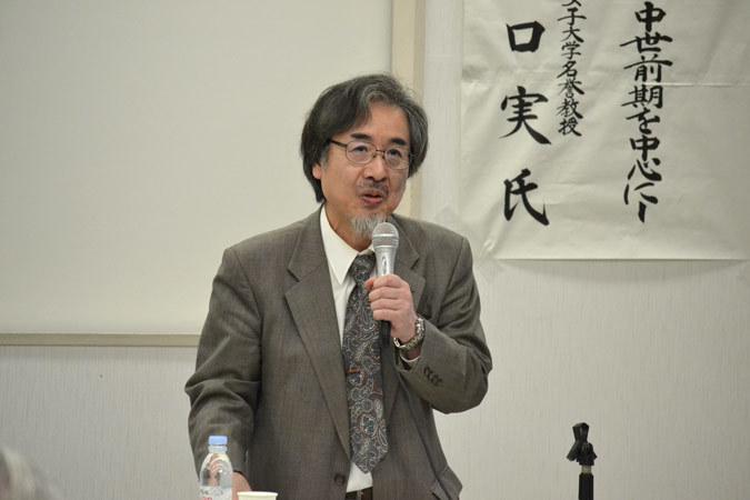 野口実氏の記念講演