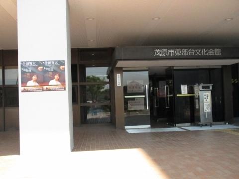 2017年5月21日 東部台文化会館 玄関