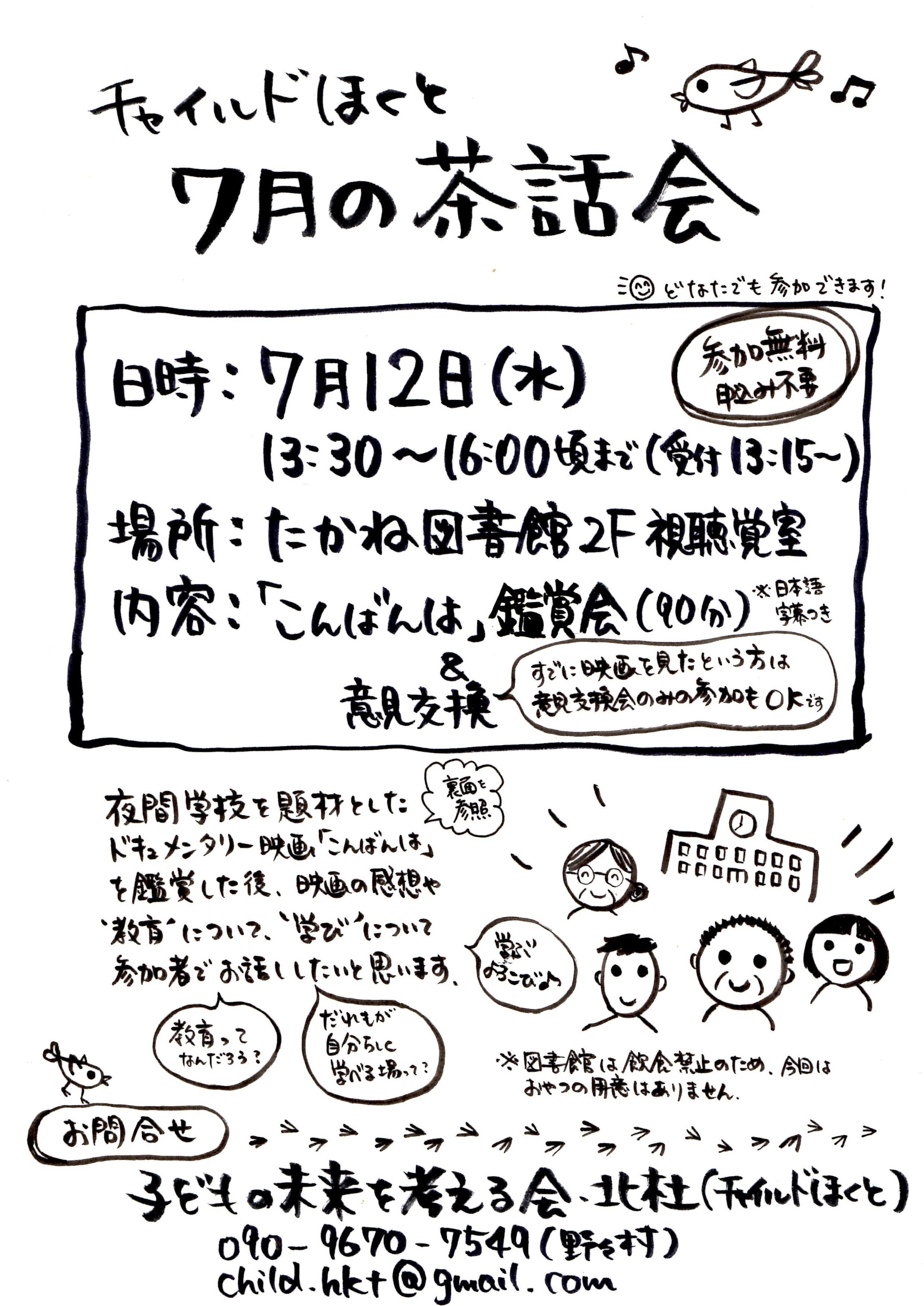 20170708211911f94.jpg