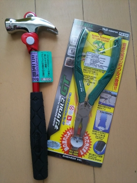 新たに購入した工具
