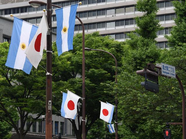 Banderas_nacional_170518.jpg