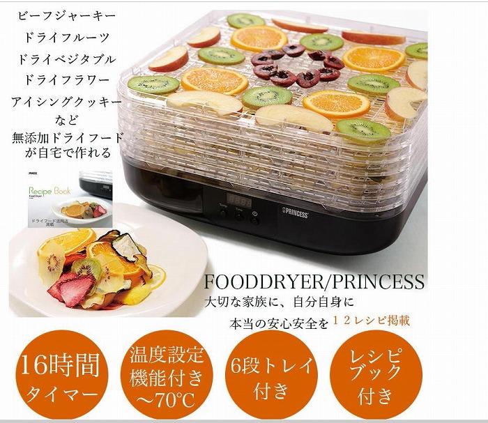 fooddry.jpg