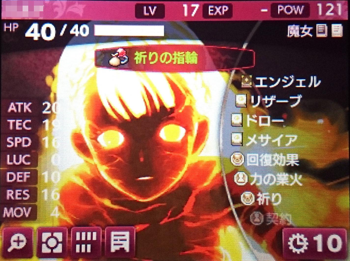 17-05-20-21-53-50-043_photo.jpg