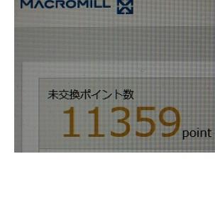 P1013764[1]