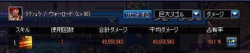 2017_05_01_02