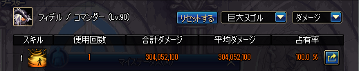 2017_05_16_02