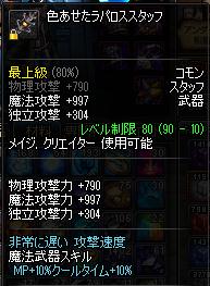 2017_05_16_07