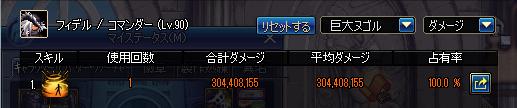 2017_05_29_03