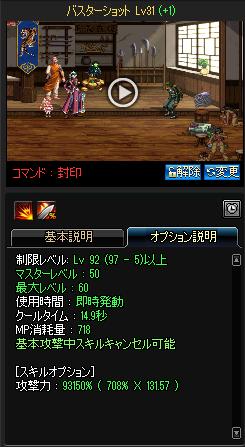 2017_05_31_09