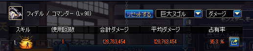 2017_05_31_10