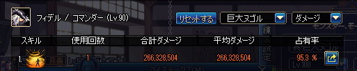 2017_05_31_11